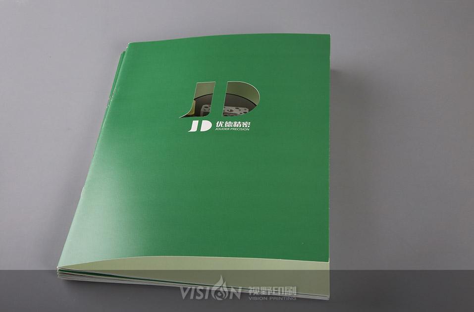 企业宣传册印刷的设计风格